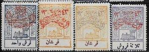 Saudi Arabia 26-29 mh 2018 SCV $200.00   -     5542