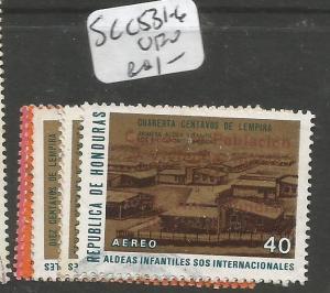 Honduras SC C531-6 VFU (2cuo)