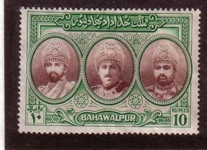 Pakistan-Bahawalpur #15, 10r , (MLH) Cat. $37.50