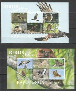 MV46 2018 !!! EXCLUSIVE RAROTONGA FAUNA BIRDS OF PREY EAGLES OWLS 2KB MNH