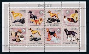 [34568] Sao Tome & Principe 2006 Animals Dogs Cats MNH  Souvenir Sheet