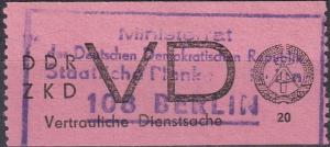 DDR  Mi #D2 F-VF Used CV $500.00 (A19143)