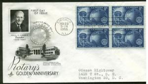 1066 BLOCK of 4 ROTARY FDC CHICAGO, IL 2/23/55 ART CRAFT CACHET
