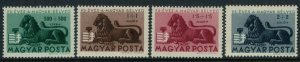 Hungary #B188-91* CV $9.00 postage stamp set