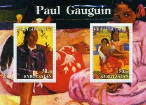 Kyrgyzstan 2001 Paul Gauguin Paintings Mini Sheet Perforated mnh.vf