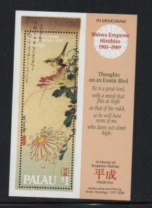Palau Sc 217 1989 Hirohito stamp souvenir sheet mint NH