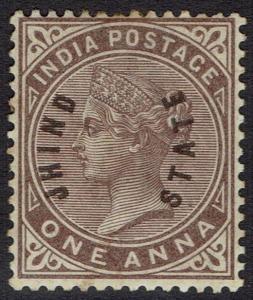 JIND STATE 1885 QV 1A VERTICAL OVERPRINT