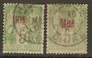 France Off China 1-2 Mi 1, 12 Used F/VF 1894-1900 SCV $6.00