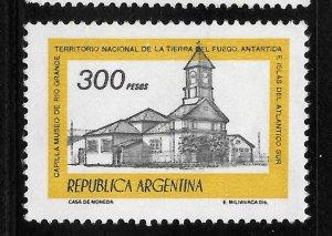 Argentina Used [3260]