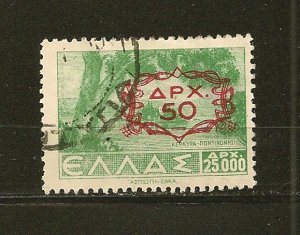 Greece 474 Used