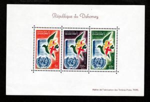 Dahomey C16a Mint NH MNH Souvenir Sheet UN!