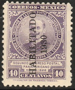 MEXICO 673, 40¢ HABILITADO 1930 PAN-AMERICAN POSTAL CONGRESS. UNUSED H OG, VF.