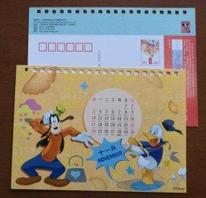 Disney Donald Duck & Goofy calendar in November,CN13 shanghai sinnsa culture PSC