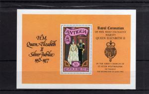 ANTIGUA 1977 QUEEN ELIZABETH SILVER JUBILEE CORONATION ROYAL VISIT SHEET GIUB...