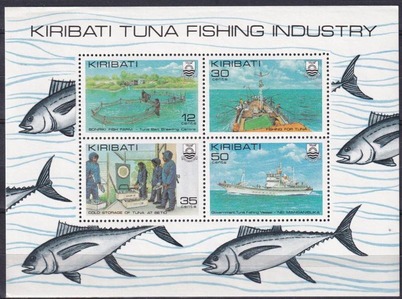 Kiribati #383a MNH (A19101L)