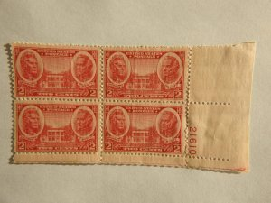 U. S. #786  Mint Plate block  OG  NH  Perfs. partly seperated