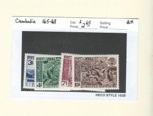 Cambodia  165-168  MNH