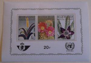 Belgium 621a  MNH Flower Topical Cat $1.75