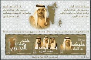 Bahrain 2018. National Day 2018 (MNH OG) Souvenir Sheet