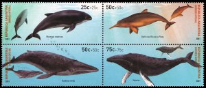 Argentina 2001 Whales Scott #B186 Mint Never Hinged