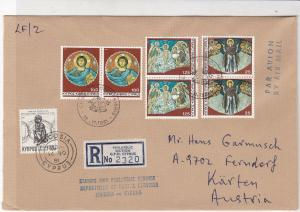 Cyprus 1981 Bells Cancel Regd Airmail Various Christmas Stamps Cover Ref 30528