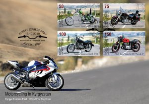 Stamps 2019. Kyrgyzstan. - Motorsport in Kyrgyzstan. First Day Cover. F065