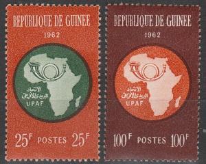 Guinea #234-5  MNH  CV $2.50 (K180L)
