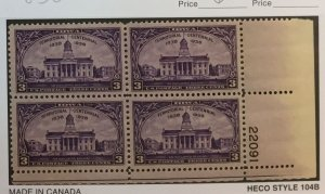 US #838 PB (MNHOG) [Plate Block Mint No Hinge Original Gum] Old Capital Ohio