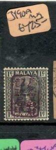 MALAYA JAPANESE OCCUPATION PERAK (P1301B)  1C CHOP  SG J190A    MOG
