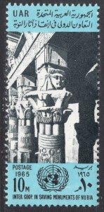 EGYPT SCOTT 682