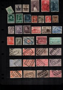 Belgium  MH  and used lot of 33