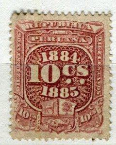 PERU; 1880s early classic Revenue issue mint unused 10c. value