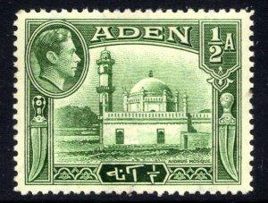 Aden 1939 - 48 KGV1 1/2 Annas Green Aidrus Mosque Umm SG 16 ( R612 )