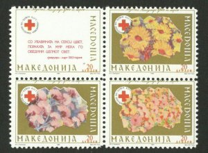 MACEDONIA-MNH** BLOCK OF 4 STAMPS, 20 - RED CROSS--1993. (111)