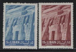 LEBANON, 390-391, (2) SET, HINGED, 1962, Temple of Nefertari, Abu Simbel