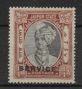 INDIA-JAIPUR SGO31 1936 ¼a BLACK & RED-BROWN OFFICIAL MTD MINT