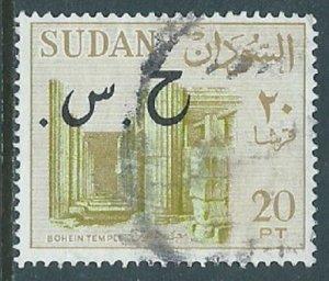 Sudan, Sc #O73, 20pi Used