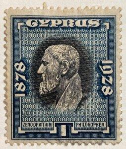 AlexStamps CYPRUS #115 XF Mint