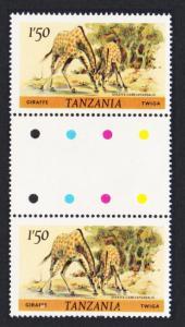 Tanzania Giraffe 1v 1Sh50 Gutter Pair SG#314 SC#168