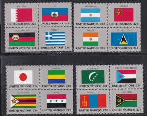 United Nations - New York # 502a-514a, Flags Se-tenant Blocks of 4, NH, 1/2 Cat.