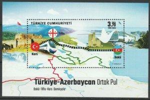 Turkey 2017 Trains / Railroads MNH Block