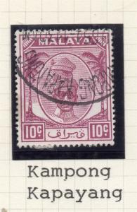Malaya Perak 1950-55 Early Issue Fair Postmark on Used 10c. 176556
