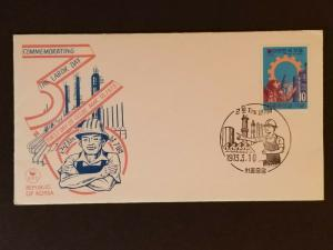 1973 Korea Labor Day Commemorative Illustrated With Contents First Day Cover