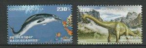Armenien 2020 Dinosaurier Postfrisch