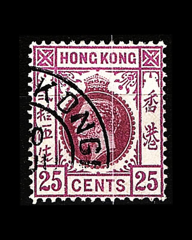 VINTAGE: HONG KONG 1919 USED LH SCOTT #128 $80 LOT # 3313