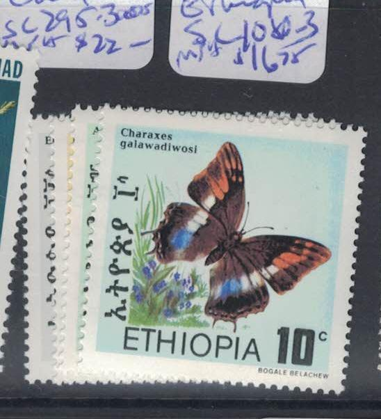Ethiopia Butterfly SC 100-3 MNH (8dps)