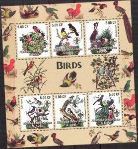 Congo 2005 Scouting Birds Sheet of 6 MNH Cinderella !