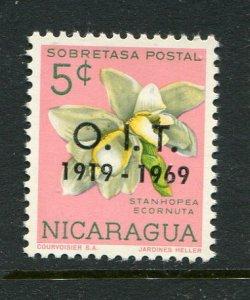 Nicaragua #857 Mint- Penny Auction