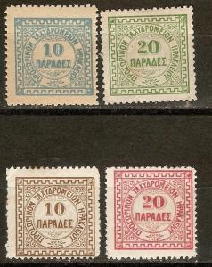 Crete British Admin. 2-5 Mi 2-5 MH F/VF 1898-9 SCV $55.00