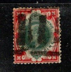 GREAT BRITAIN 138a KEVII SCV $30.00